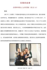 Chapter 1 Mandarin with Border